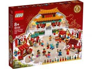 lego 80105 tempelmarkt zum chinesischen neujahrsfest